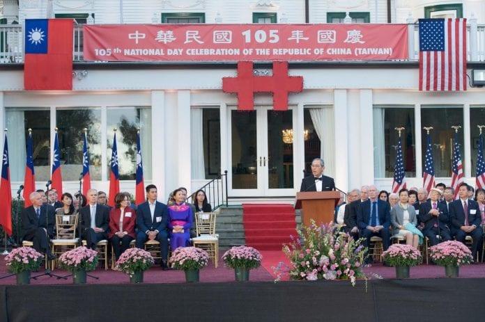 Taiwan 105th International Day