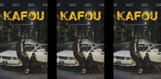 The Haitian film, Kafou, one of 22 projects to be shown at this weekend's Third Horizon Caribbean Film Festival in Miami.