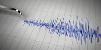 Powerful 5.7 earthquake rocks Trinidad and Tobago