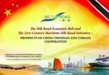 Silk Road Economic Belt