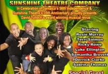 Sunshine Theatre