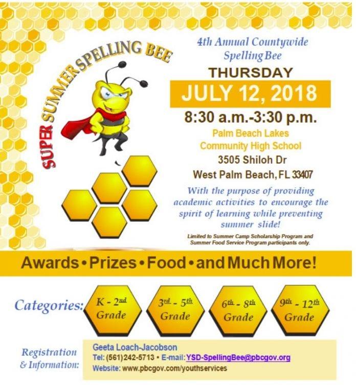 Super Summer Spelling Bee
