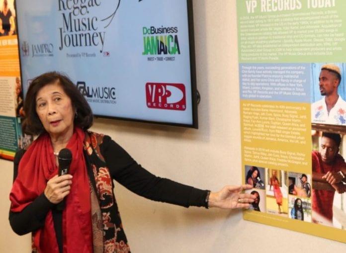Patricia chin VP
