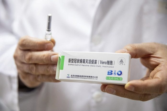 chinese vaccine trinidad